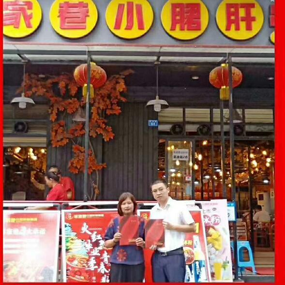 恭喜上海许总签约川禾食品串串香底料批发合作