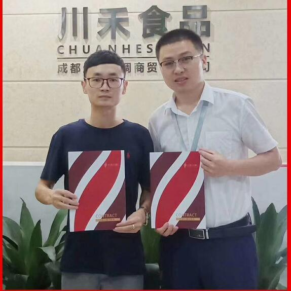 恭喜湖南王总签约川禾食品火锅底料批发合作