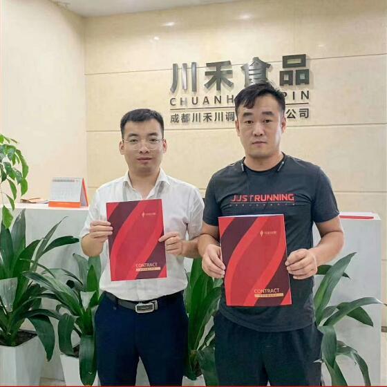 恭喜河北唐总签约龙厂长火锅底料技术培训合作