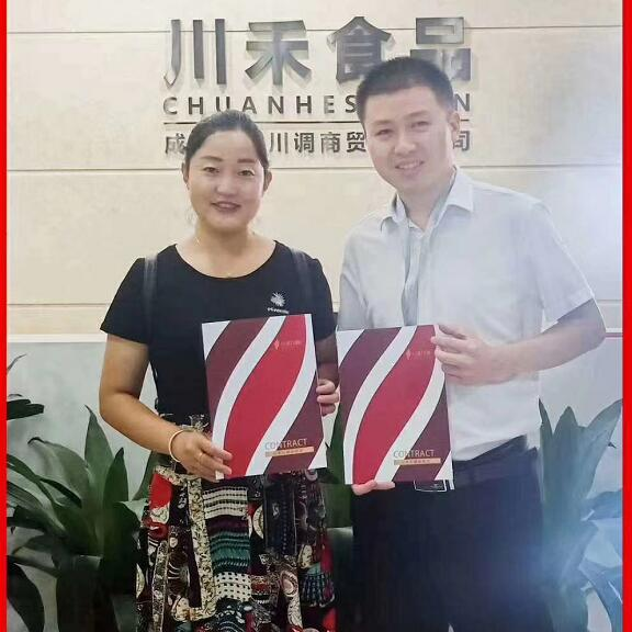 恭喜甘肃李总签约龙厂长重庆火锅技术培
