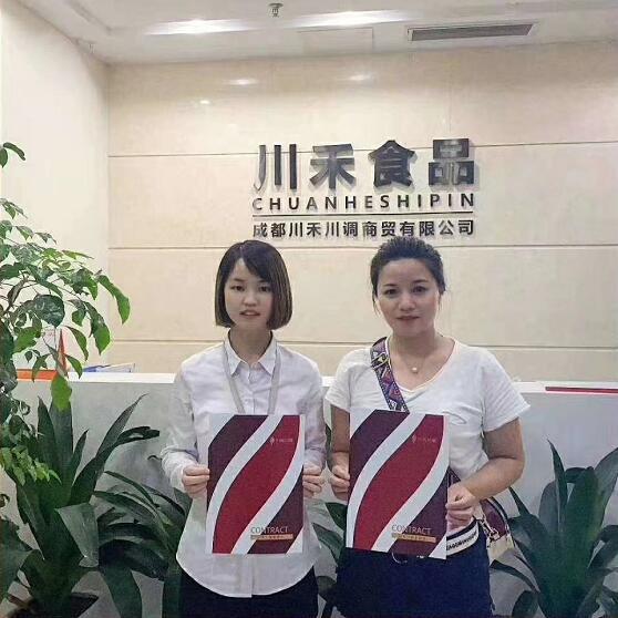 恭喜成都杨总签约川禾食品火锅底料代加工合作