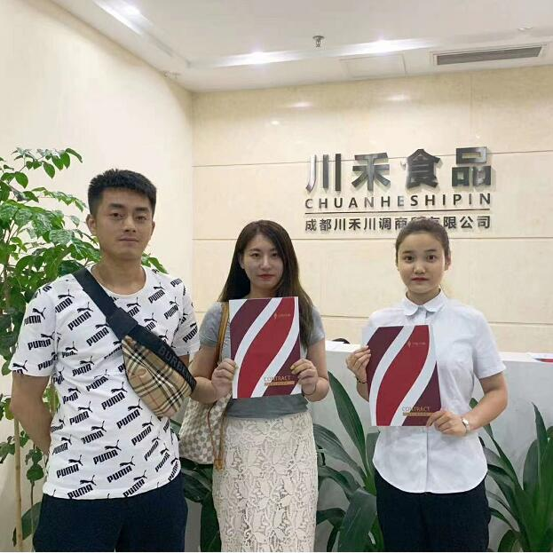 恭喜江苏吴总签约川禾食品火锅底料代加工合作